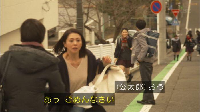 監獄のお姫さま 9話のキャプ214