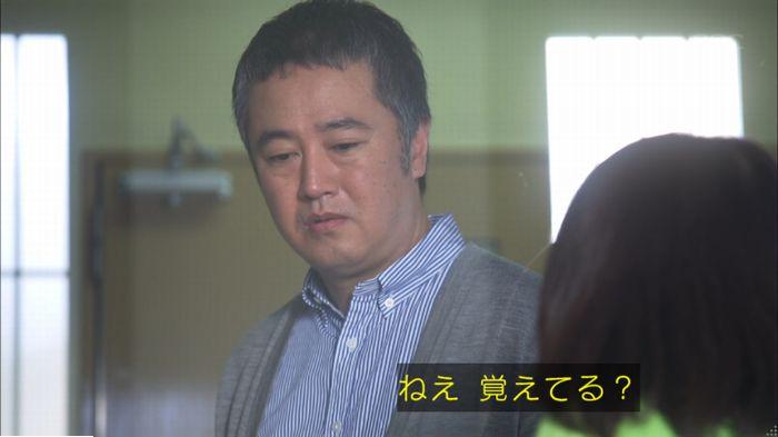 監獄のお姫さま 4話のキャプ88