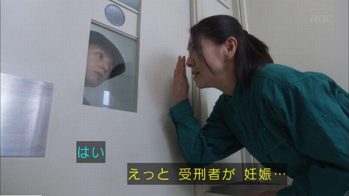監獄のお姫さま 4話のキャプ192