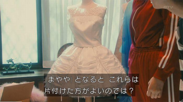 海月姫のキャプ585