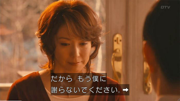 海月姫7話のキャプ640