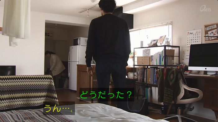 奪い愛 6話のキャプ367