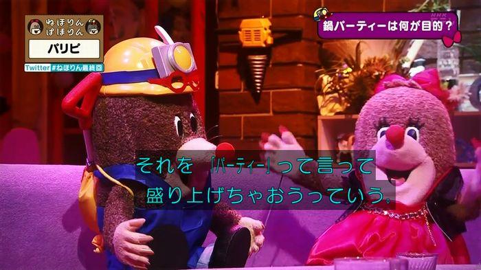 ねほりん 最終回のキャプ293