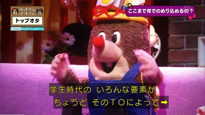 ねほりんぱほりんのキャプ305