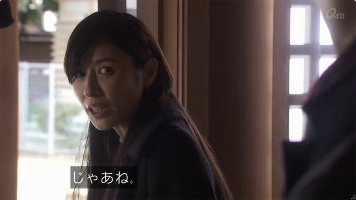 奪い愛 6話のキャプ260