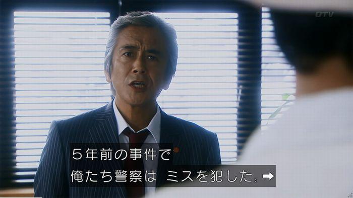 警視庁いきもの係 最終話のキャプ667