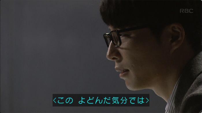 逃げ恥 8話のキャプ474