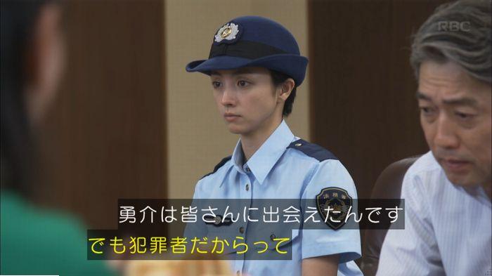監獄のお姫さま 5話のキャプ543