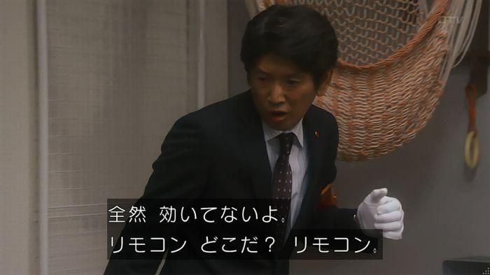 いきもの係 5話のキャプ98