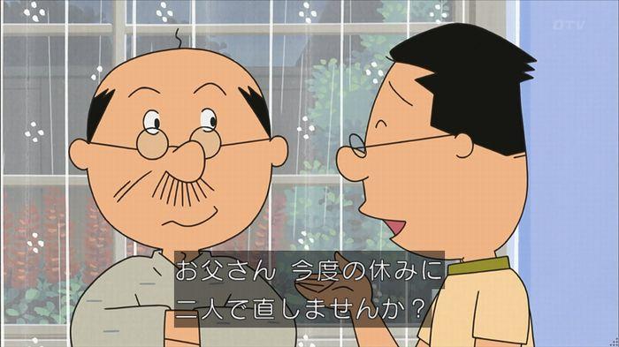 サザエさん堀川君のキャプ121