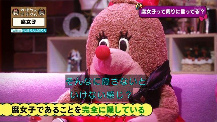 ねほりん腐女子回のキャプ293