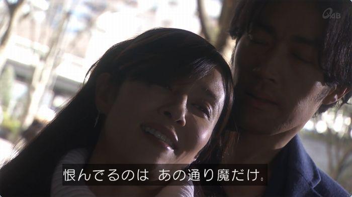 奪い愛 3話のキャプ361