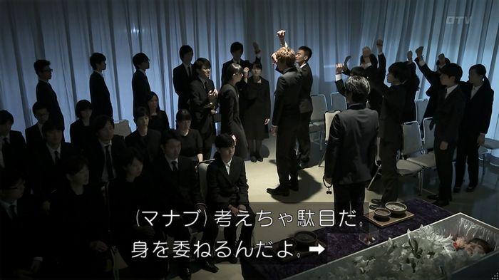 世にも奇妙な物語 夢男のキャプ339