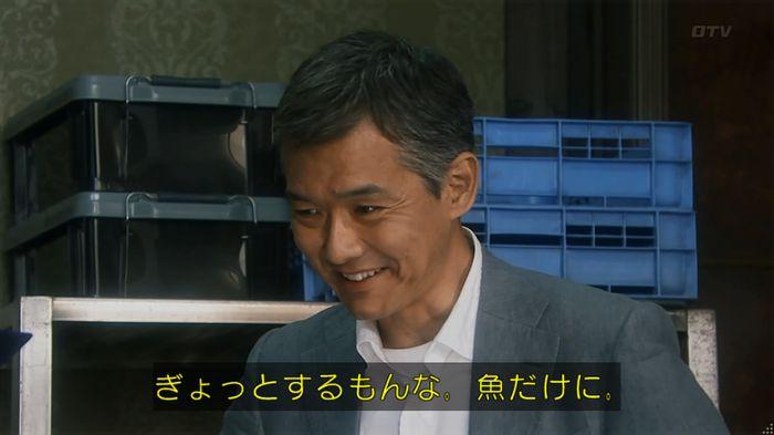いきもの係 2話のキャプ284