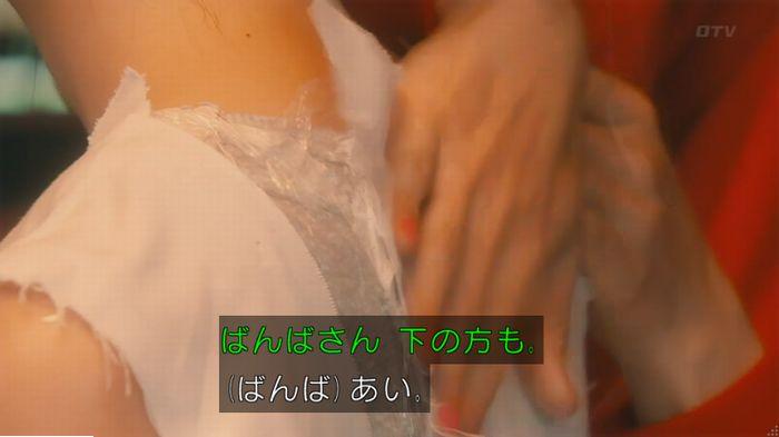 海月姫7話のキャプ186