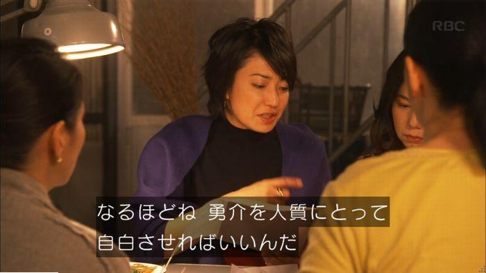 監獄のお姫さま 9話のキャプ302