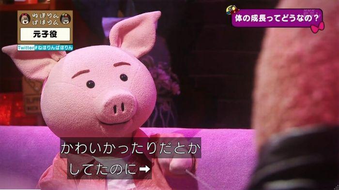 ねほりん元子役のキャプ305