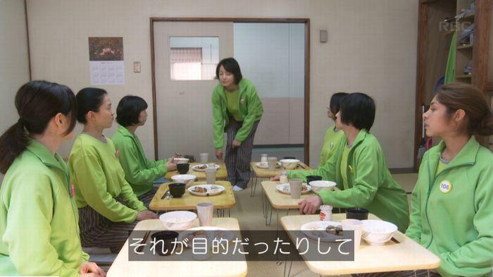 監獄のお姫さま 3話のキャプ616