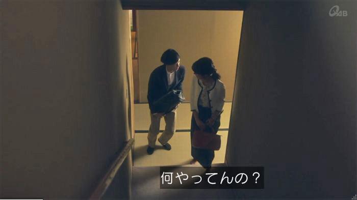 家政夫のミタゾノ3話のキャプ148