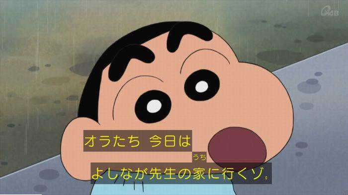 クレヨンしんちゃんのキャプ180