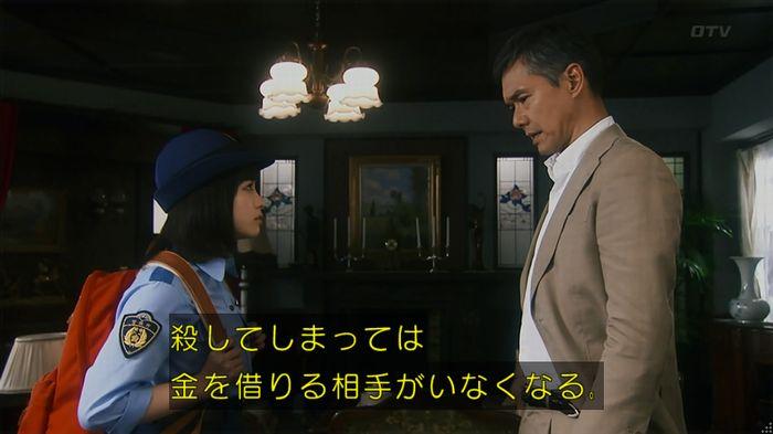 いきもの係 2話のキャプ523