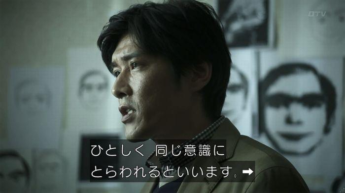 世にも奇妙な物語 夢男のキャプ212