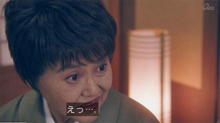 家政夫のミタゾノ7話のキャプ314