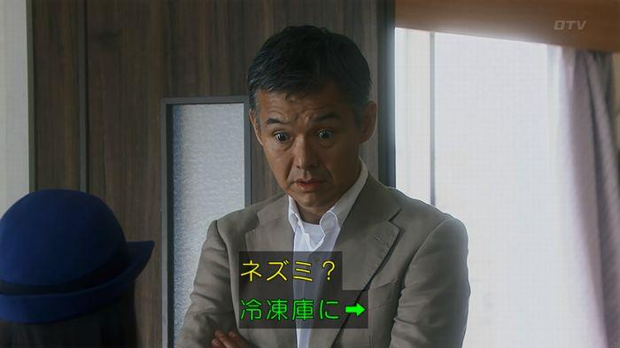 いきもの係 3話のキャプ177
