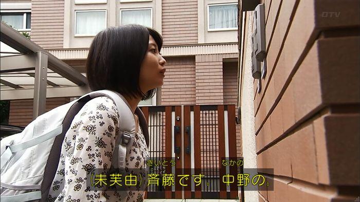 ウツボカズラの夢1話のキャプ51