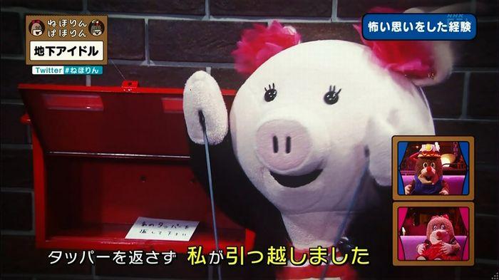 ねほりん 地下アイドル後編のキャプ105