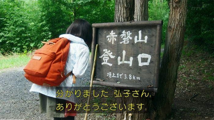 警視庁いきもの係 9話のキャプ513