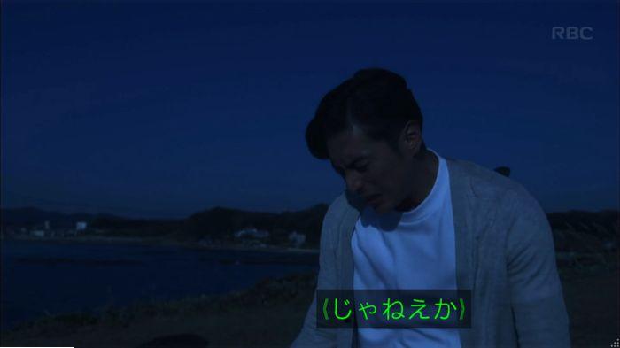 監獄のお姫さま 最終話のキャプ483