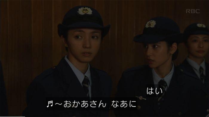 監獄のお姫さま 6話のキャプ577