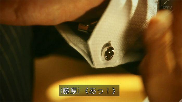 いきもの係 2話のキャプ699