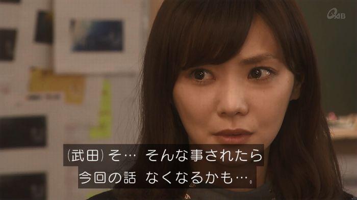 奪い愛 5話のキャプ665