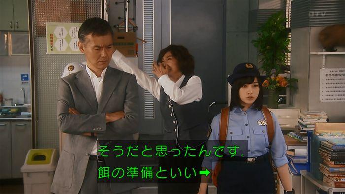 いきもの係 2話のキャプ391