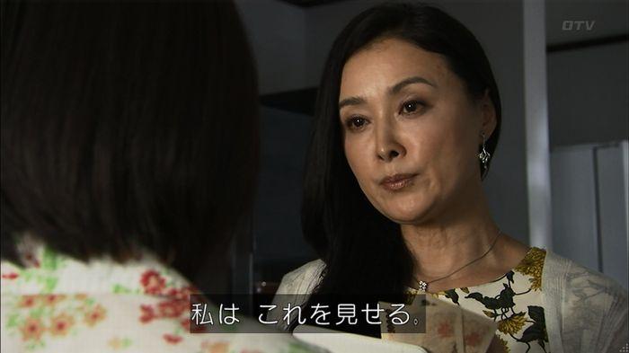 ウツボカズラの夢2話のキャプ614
