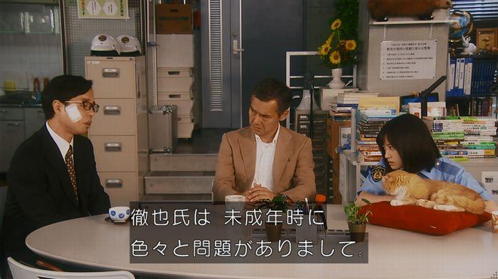 いきもの係 5話のキャプ349