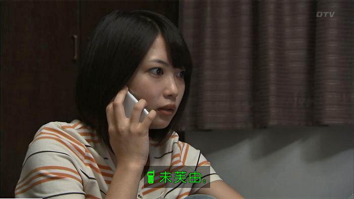 ウツボカズラの夢7話のキャプ257