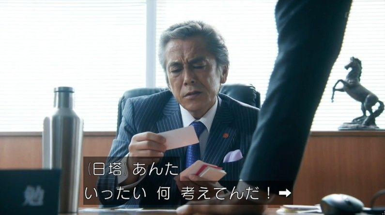 いきもの係 4話のキャプ39