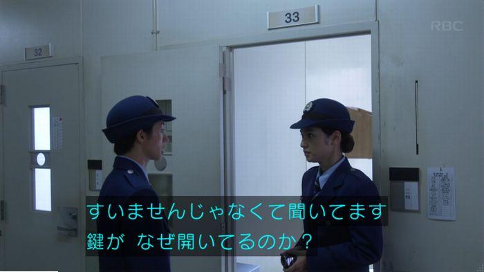 監獄のお姫さま 3話のキャプ252