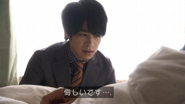 奪い愛 5話のキャプ610