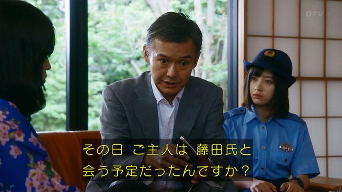 警視庁いきもの係 8話のキャプ461