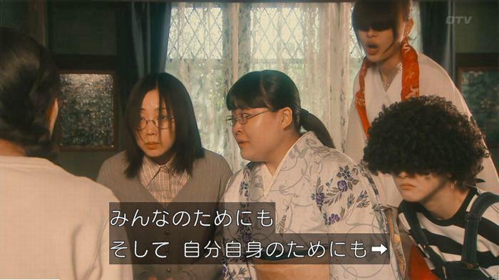 海月姫7話のキャプ434