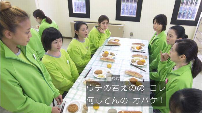 監獄のお姫さま 6話のキャプ439