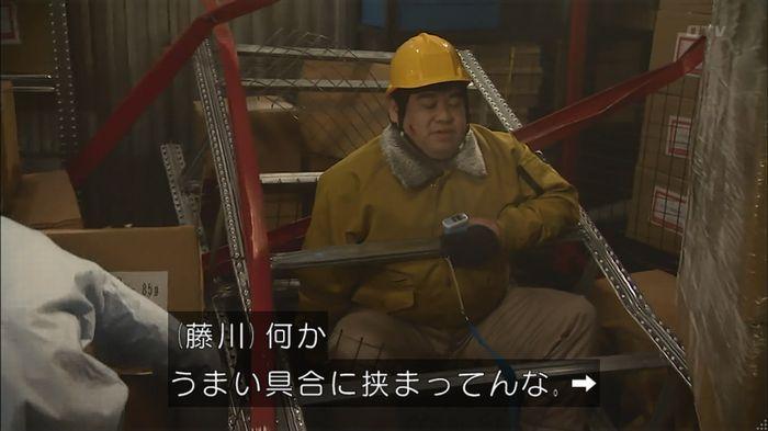 コード・ブルー6話のキャプ159