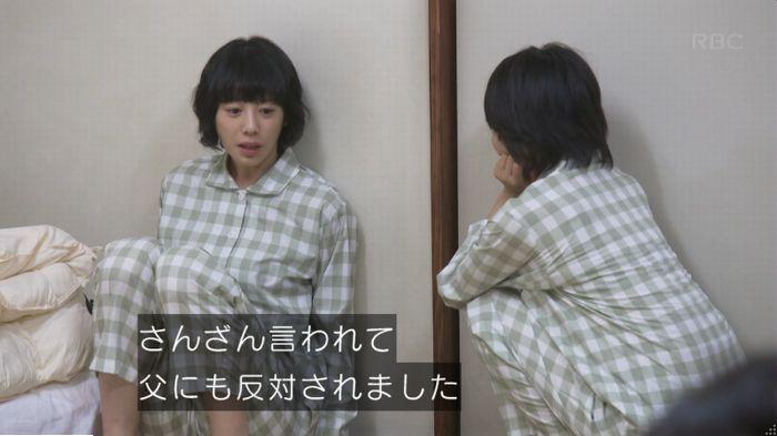監獄のお姫さま 3話のキャプ563