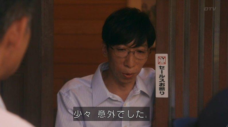 いきもの係 4話のキャプ613