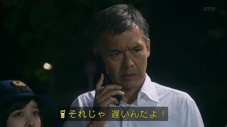 いきもの係 4話のキャプ659