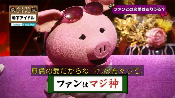 ねほりん 地下アイドル後編のキャプ337